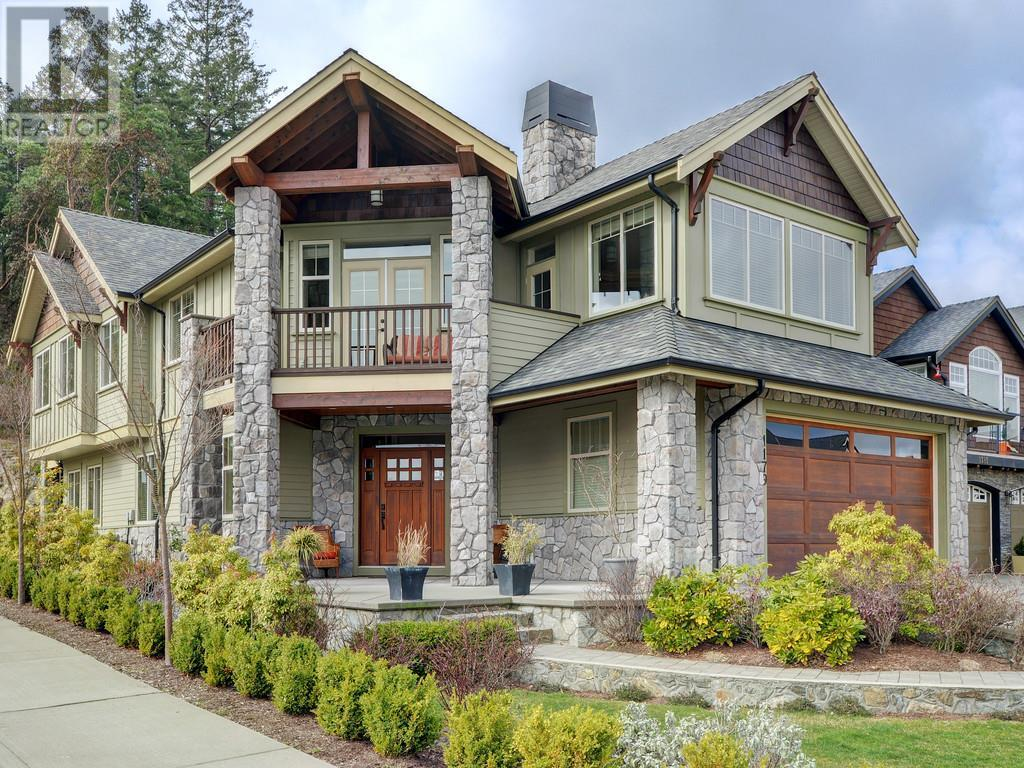 Removed: 1179 Natures Gate, Victoria, BC - Removed on 2018-05-18 22:18:10