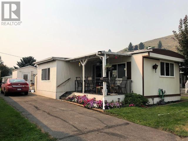 Removed: 118 - 2400 Oakdale Way, Kamloops, BC - Removed on 2018-09-24 19:27:12