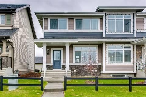 Townhouse for sale at 118 Heartland Blvd Cochrane Alberta - MLS: C4245578
