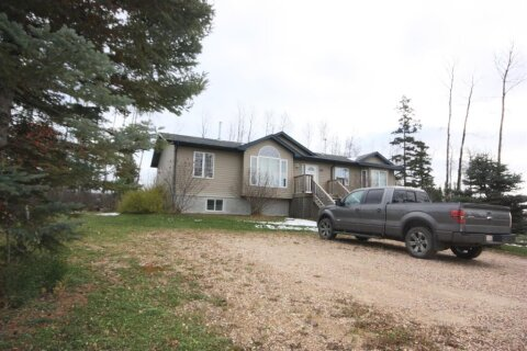 House for sale at 118 Hilyard Cres Anzac Alberta - MLS: FM0188642