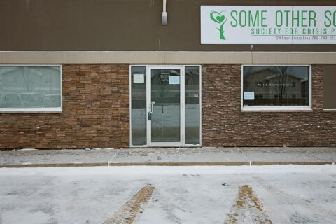 Commercial property for sale at 118 Millennium Dr Fort Mcmurray Alberta - MLS: A1056217