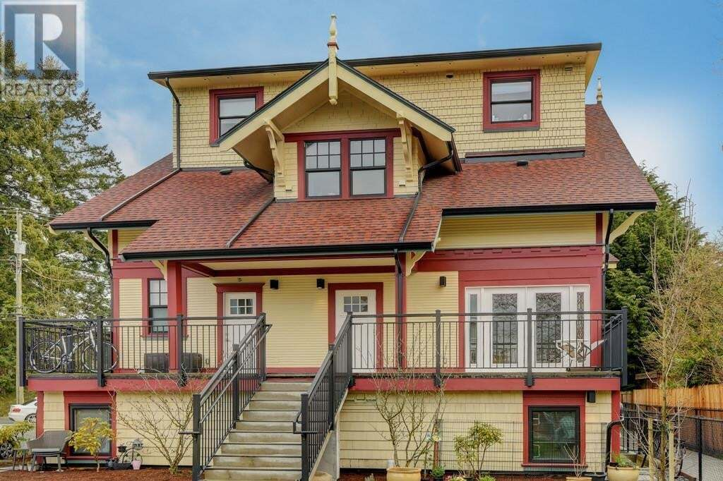 Townhouse for sale at 1181 Stellys Cross  Central Saanich British Columbia - MLS: 837560