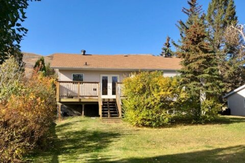 House for sale at 11817 91 St Peace River Alberta - MLS: A1043574