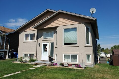 House for sale at 1182 Kildeer Cs Didsbury Alberta - MLS: A1026309