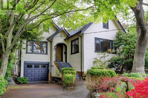 House for sale at 1182 Oliver St Victoria British Columbia - MLS: 408529