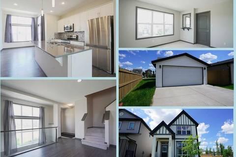 House for sale at 1184 Mcconachie Blvd Nw Edmonton Alberta - MLS: E4162433