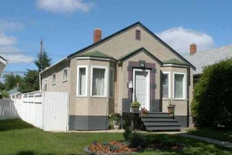 House for sale at 11840 95 St Nw Edmonton Alberta - MLS: E4159855