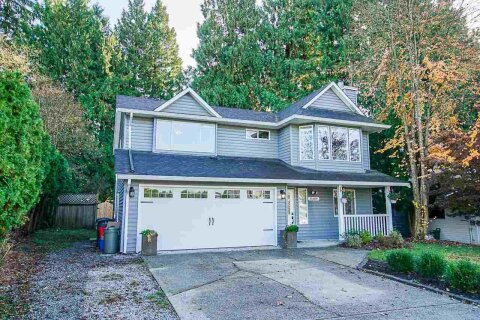 House for sale at 11888 249 St Maple Ridge British Columbia - MLS: R2527011