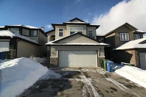 House for sale at 119 Arbour Crest Ri Northwest Calgary Alberta - MLS: C4229177