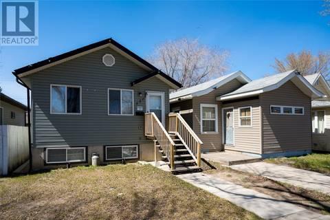 Townhouse for sale at 119 J Ave S Saskatoon Saskatchewan - MLS: SK771527