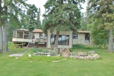 House for sale at 119 Jean Cres Emma Lake Saskatchewan - MLS: SK804214