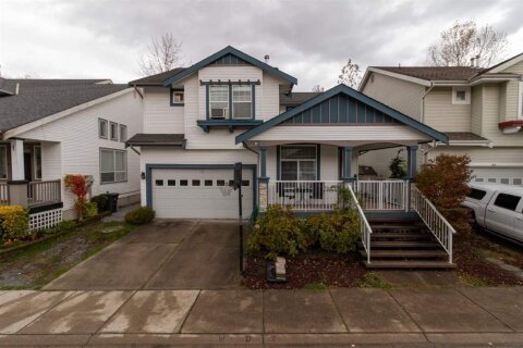 House for sale at 11902 Springdale Dr Pitt Meadows British Columbia - MLS: R2514270
