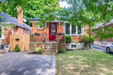 House for sale at 1191 Islington Ave Toronto Ontario - MLS: W5057378