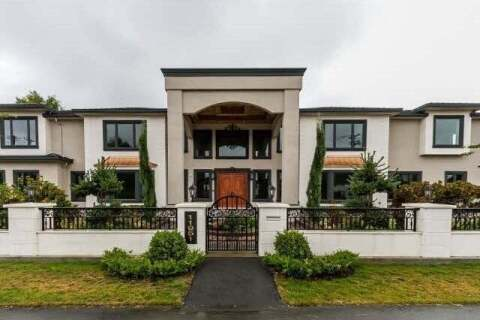 House for sale at 11951 Granville Ave Richmond British Columbia - MLS: R2461629
