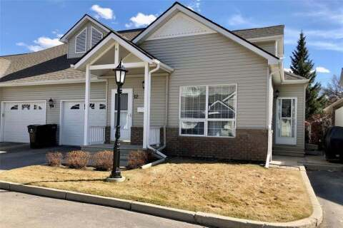 Townhouse for sale at 102 Elm St Unit 12 Saskatoon Saskatchewan - MLS: SK798115