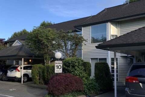 Townhouse for sale at 7360 Minoru Blvd Unit 12 Richmond British Columbia - MLS: R2463293