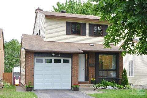 Property for rent at 12 Aldgate Cres Ottawa Ontario - MLS: 1217742