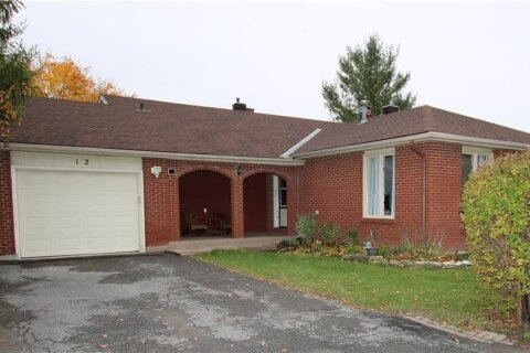 House for sale at 12 Glacier St Ottawa Ontario - MLS: 1216665