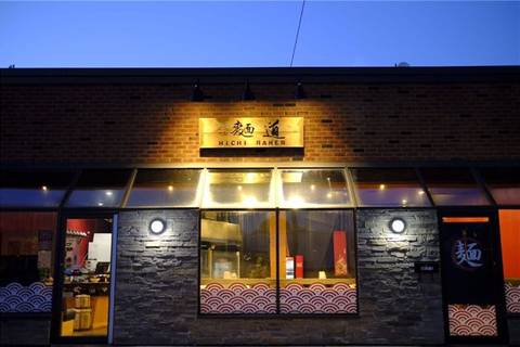 Commercial property for sale at 12 King St St. Catharines Ontario - MLS: X4263615