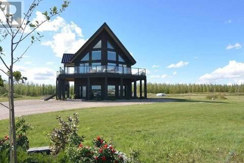 House for sale at 12 Sunrise Dr Blackstrap Skyview Saskatchewan - MLS: SK763906