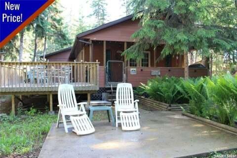 House for sale at 12 Zulynik Pl Turtle Lake Saskatchewan - MLS: SK803114