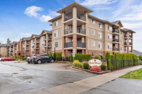 Condo for sale at 45769 Stevenson Rd Unit 120 Sardis British Columbia - MLS: R2518328