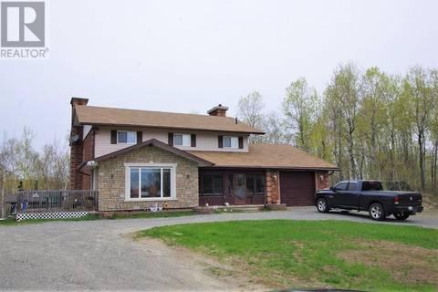 House for sale at 120 Maki Rd Garson Ontario - MLS: 2068824