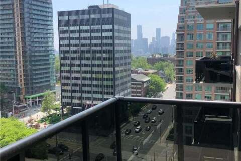 Apartment for rent at 484 Avenue Rd Unit 1201 Toronto Ontario - MLS: C4784861