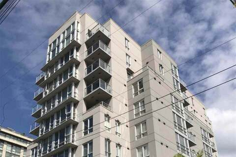Condo for sale at 1030 Broadway  W Unit 1202 Vancouver British Columbia - MLS: R2459638