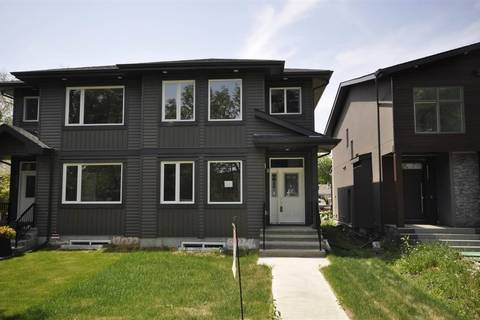 Townhouse for sale at 12024 122 St Nw Edmonton Alberta - MLS: E4147634