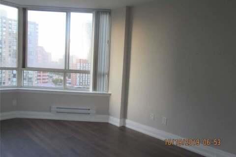 Apartment for rent at 3605 Kariya Dr Unit 1204A Mississauga Ontario - MLS: W4957787