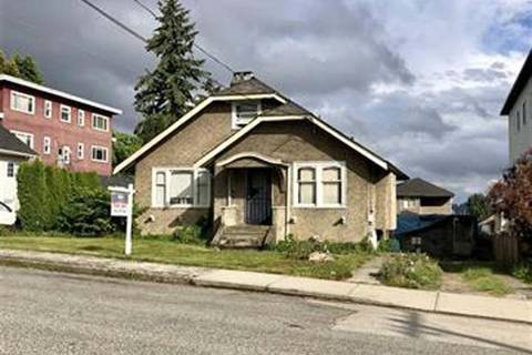 House for sale at 1206 Seventh Ave New Westminster British Columbia - MLS: R2324780