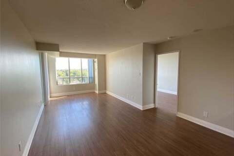 Apartment for rent at 260 Doris Ave Unit 1207 Toronto Ontario - MLS: C4918440