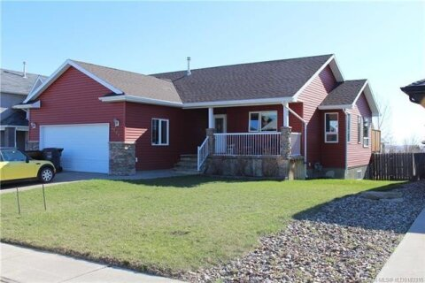 House for sale at 1208 Crocus St Pincher Creek Alberta - MLS: A1018769