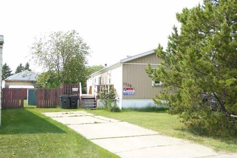 Home for sale at 1208 Lake Vista Cres Sherwood Park Alberta - MLS: E4143514