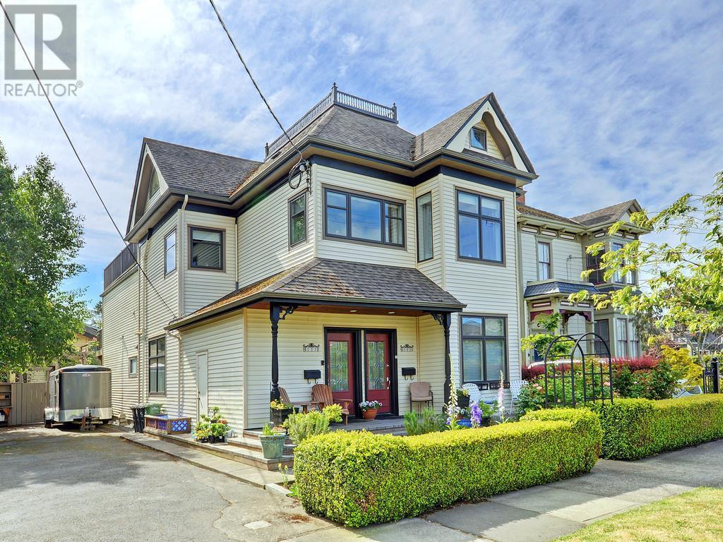 Removed: 0 121 123 South Turner St , Victoria, BC - Removed on 2018-09-01 22:22:16
