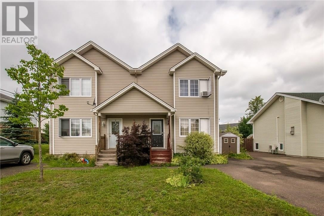 House for sale at 121 Lonsdale Dr Moncton New Brunswick - MLS: M129890