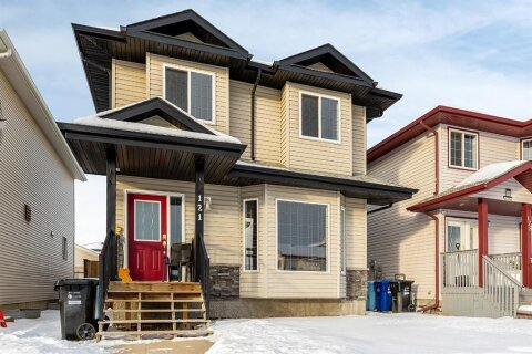 House for sale at 121 Sunday Creek Wy Fort Mcmurray Alberta - MLS: A1058160