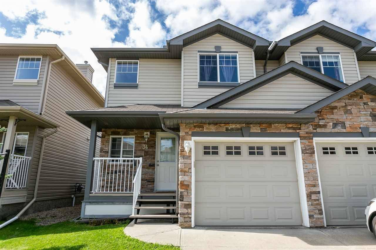Townhouse for sale at 12104 16 Ave Sw Edmonton Alberta - MLS: E4195852