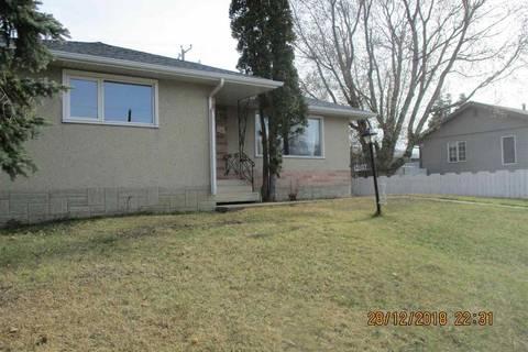 12107 132 Avenue Nw, Edmonton   Image 2