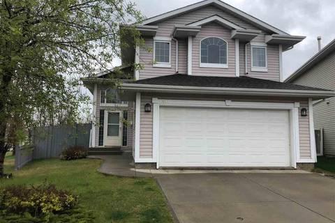 House for sale at 1211 Breckenridge Dr Nw Edmonton Alberta - MLS: E4154486