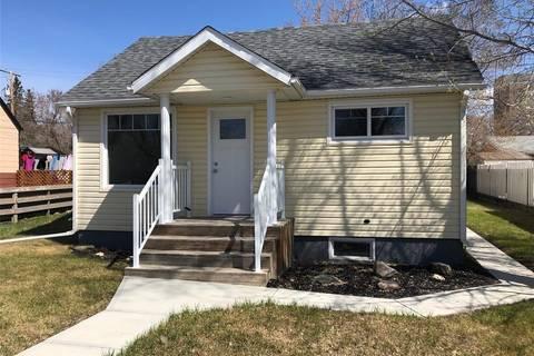 House for sale at 1212 97th St North Battleford Saskatchewan - MLS: SK796202