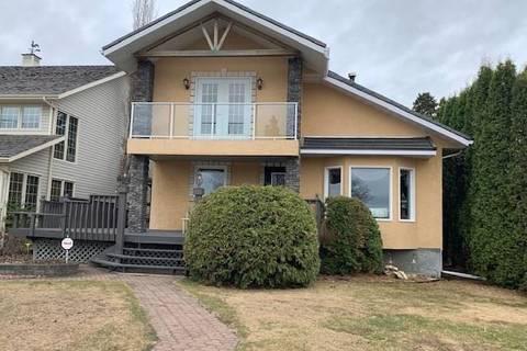 House for sale at 1213 River St E Prince Albert Saskatchewan - MLS: SK806232