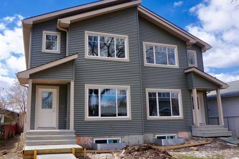 Townhouse for sale at 12136 81 St Nw Edmonton Alberta - MLS: E4154267