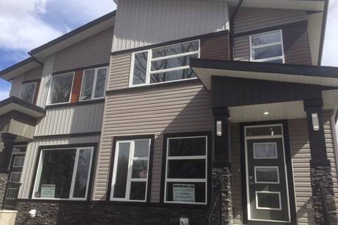 Townhouse for sale at 12137 122 St Nw Edmonton Alberta - MLS: E4151983