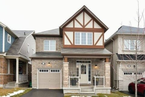 House for sale at 1215 Farmstead Dr Milton Ontario - MLS: W5084320