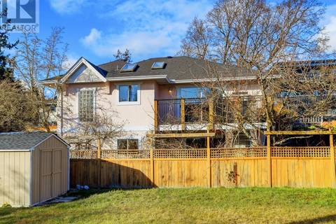 House for sale at 1216 Walnut St Victoria British Columbia - MLS: 406526