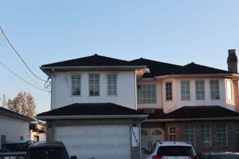 House for sale at 12180 Westminster Highway Hy Richmond British Columbia - MLS: R2473457
