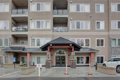 122 - 20 Discovery Ridge Close Southwest, Calgary | Image 2