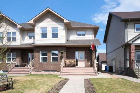 Townhouse for sale at 122 Merganser  Cres Fort Mcmurray Alberta - MLS: A1004134